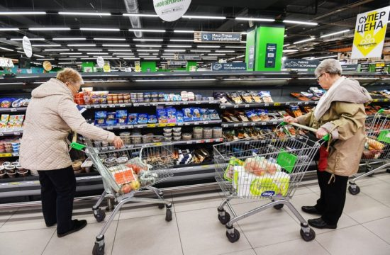 Vásárlók egy moszkvai szupermarketben #moszkvater