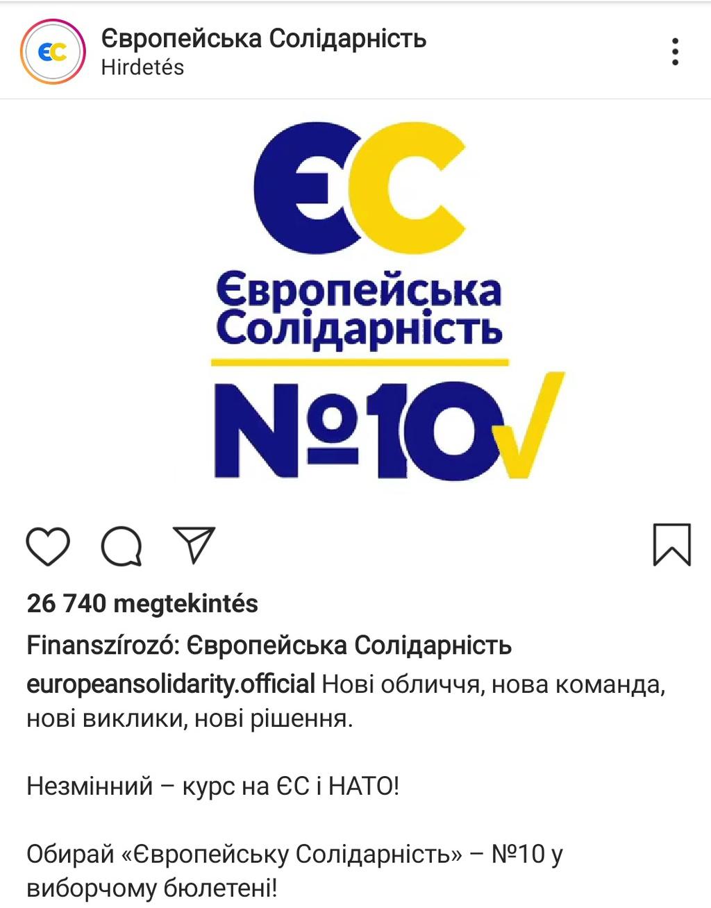 Új arcok, új csapat, új kihívások, új döntések - hirdeti magát Instagramon a régi elnök pártja #moszkvater