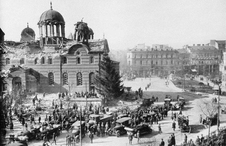 A szófiai Szent Vasárnap katedrális elleni merényletet 1925. április 16-án követték el #moszkvater