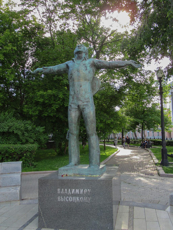 Viszockij szobra a Petrovkán #moszkvater