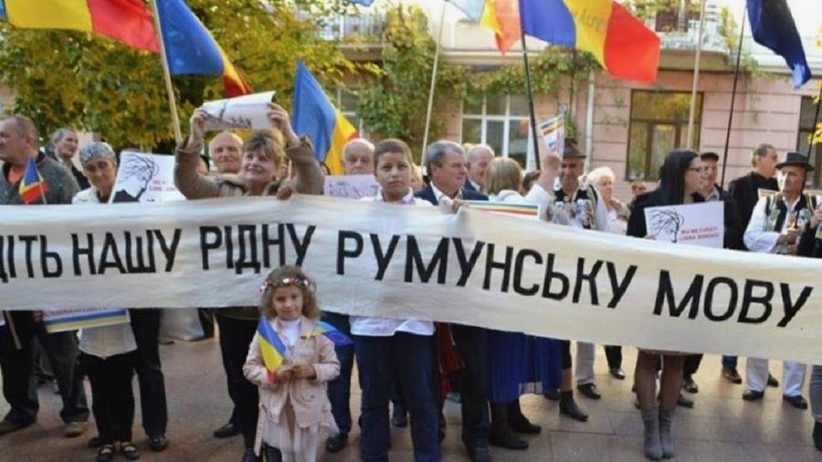 Jogaikért tüntető románok Ukrajnában #moszkvater